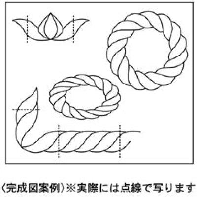 画像1: メッシュパターンシート(キルト図案03なわ1)